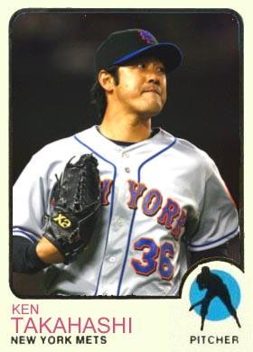 1973 Ken Takahashi